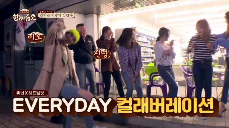 Сон Мино демонстрирует новую песню перед Red Velvet