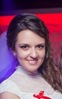 Наташа Ханина, 16 ноября 1988, Барнаул, id150156554