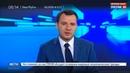Новости на Россия 24 • Пять ДТП с участием 13 автомобилей произошло у автовокзала в Новосибирске