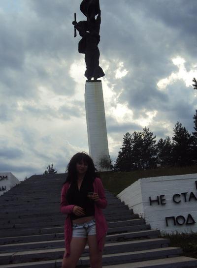 Зульфия Мартусевич, 9 февраля 1991, Витебск, id134693488