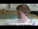 «Утро России». Богатые интернет-дети