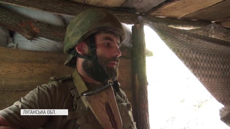 Російські окупантами відступали з криками захисники Золотого-4 про невдалий наступ ворога