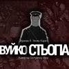 ФРАНИК (franyk.com.ua)