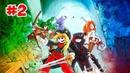 Эпик Батл! Epic Battle Fantasy 5 2 серия
