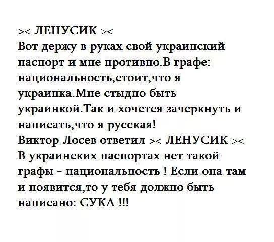 Путинские марионетки в Крыму требуют снести все самострои до 1 марта: тысячи крымских татар могут оказаться на улице - Цензор.НЕТ 5111