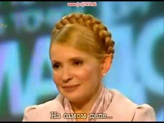 Тимошенко рассказала, что же всё-таки пропало (jurij7070) - YouTube