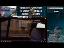 Нищий Хайп Ментяры Художественно документальный фильм о баттл рэпе mp4