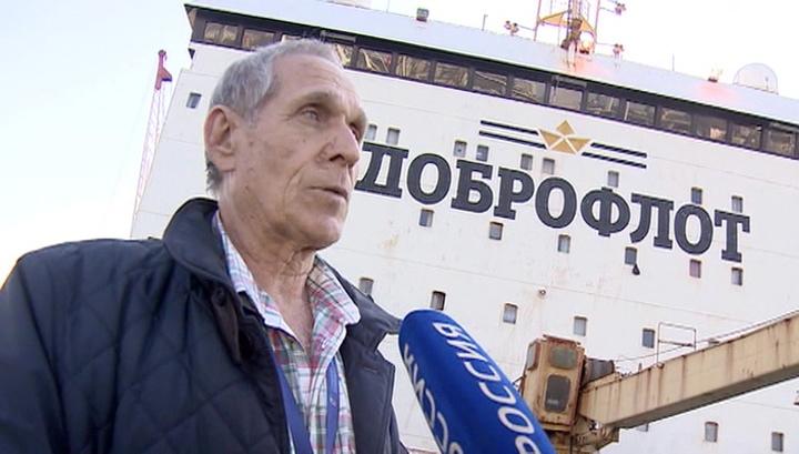 Вести Ru Житель Приморья стал Героем труда за возрождение промысла сардин иваси