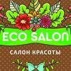 "Салон красоты ""EcoSalon"" г. Днепропетровск"
