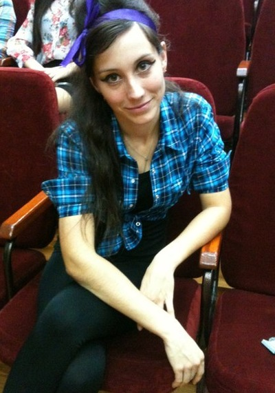 Александра Вельдина, 30 июня , Харьков, id95622040