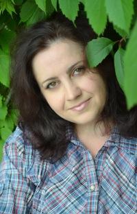 Оксана Бородынкина