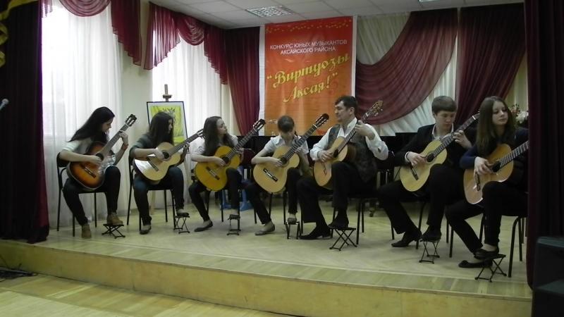 Ансамбль гитаристов 2012г Аксай