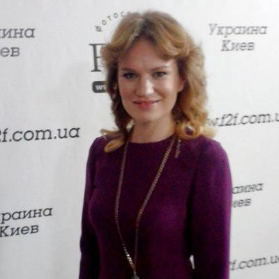 Юлия Демьяненко