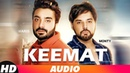 Keemat Full Audio Monty Waris Latest Punjabi Songs 2018 Speed Records