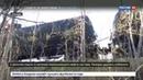 Новости на Россия 24 • В Канаде сошел с рельсов поезд с нефтью