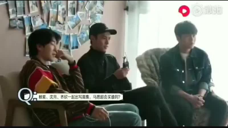 Kido выбирает фотобук с shen yue 👀