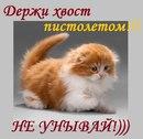 Фото Сони Зборовской №25