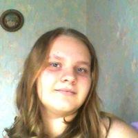 Катя Лукаш