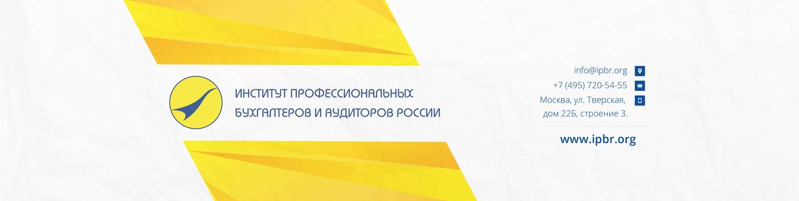 Тест ипб главный бухгалтер онлайн конфигурации 1с бухгалтерия 8.2