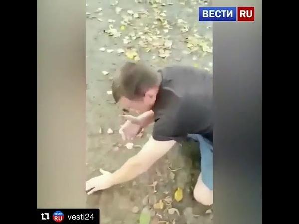 Житель Брянской области спас старушку от избиения и снял свой поступок на видео