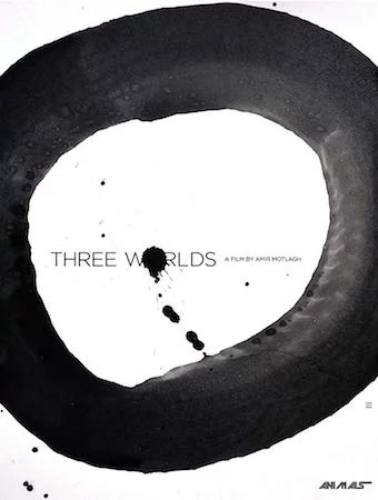 Три мира  (Three Worlds)  2018   смотреть онлайн