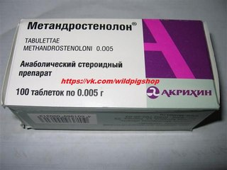 Как купить уфе виагра таблетки 1