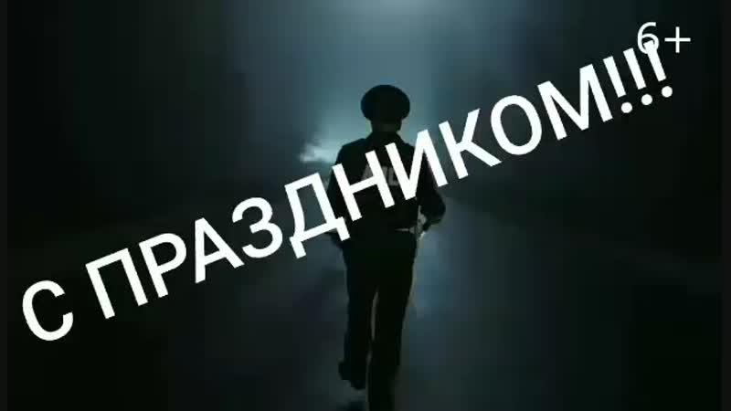 Самый лучший день))