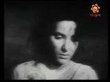 Влюбленная душа(1952)
