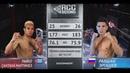 Райко Сантана Мартинез vs. Равшан Эргашев | Турнир по боксу RCC Boxing Promotions