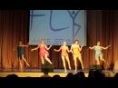 Концерт Fly Dance Studio Группа Эдварда Заруднева Solo Latino