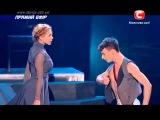 Даниель Сибилли и Яна Заяц (Петрова) - Танцуют Все 7 - Гала-концерт - Четвертый Эфир (26.12.2014)