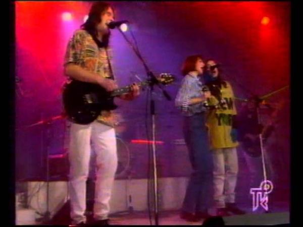 ОПАСНЫЕ СОСЕДИ на 25-летии группы МИФЫ, 1992