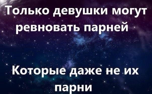 По душе ВУАХАХАХА))Часть 2