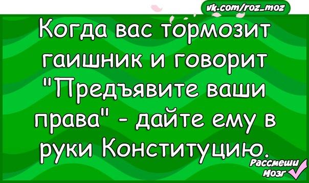 https://pp.vk.me/c7003/v7003189/1f6a6/_7vwFjVu3xg.jpg