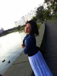 Настюша Волошина, 15 сентября 1990, Луганск, id182364787