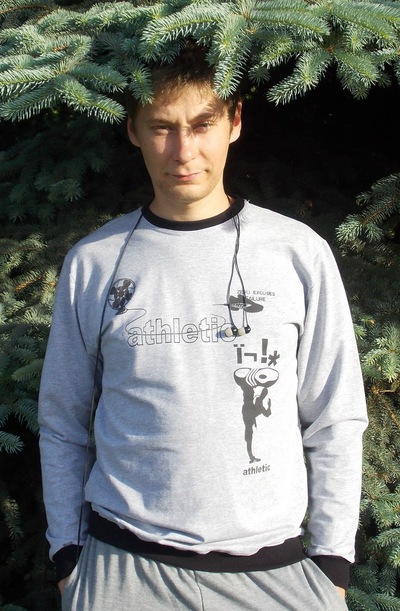 Вячеслав Подивилов, 17 января 1986, Магнитогорск, id61699120