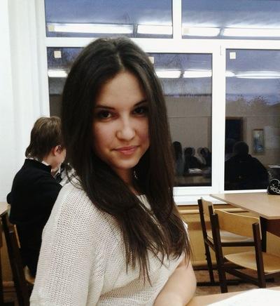 Таня Исаева, 4 апреля , Самара, id94033015
