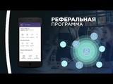 МИХАИЛ КОВШОВ - ГЛОБАЛЬНЫЕ НОВОСТИ В CITYLIFE