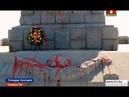 В Болгарии вандалы вновь осквернили памятник Алеше (2017) - Пловдив