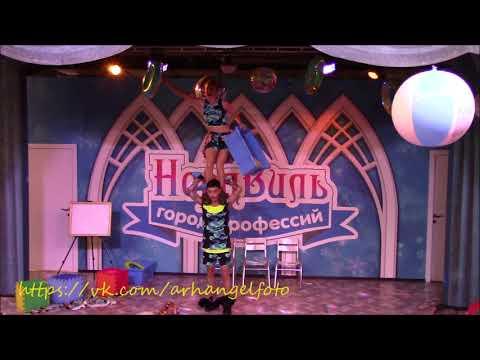 24МФУТ в Архангельске TODO fantasy NUBE (Аргентина) (20.06.18 -16.00)