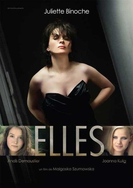 Ver Ellas (2011) Online
