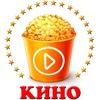Киномания - лучшее из мира кино