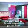 Интернет-магазин Мечта Мебель