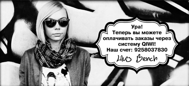 Асна - аптека, метро Братиславская, Москва, ул