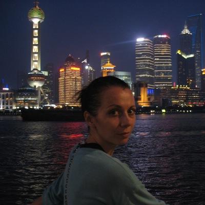 Татьяна Гурина, 14 января , Киев, id8655804