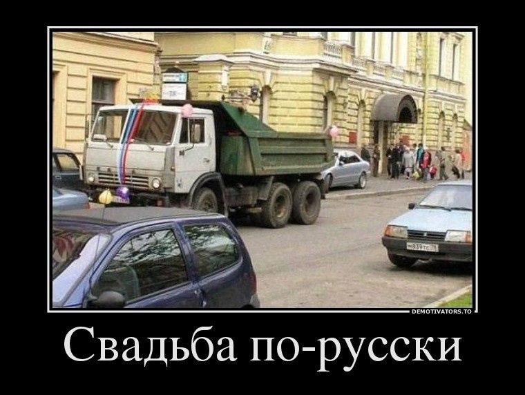Ему сейчас шрифт для фотошопа без засечек русские муж