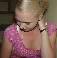 Ирина Муравьева, 5 октября , Москва, id135291398