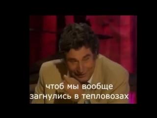 Смех, слёзы ,(правда об работе РЖД)