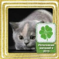 ВКонтакте Юля Воробьева фотографии