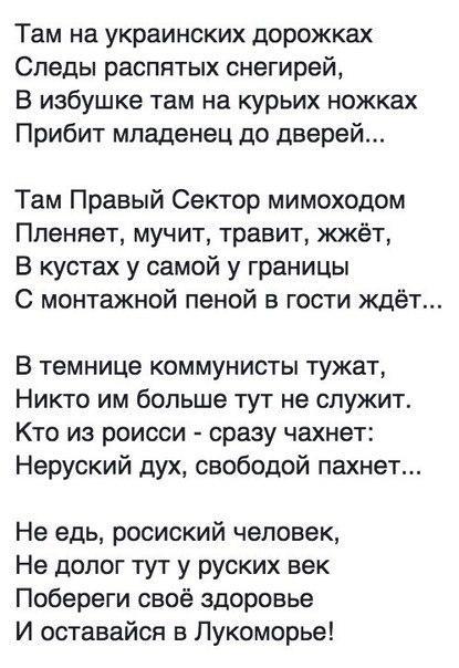 Никаких ожиданий прорыва по Донбассу здесь быть не может, - Песков о визите Нуланд в Москву - Цензор.НЕТ 3547